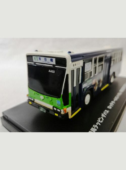 東京都交通局ラッピングバス ロッテ 『マスターズコレクション』